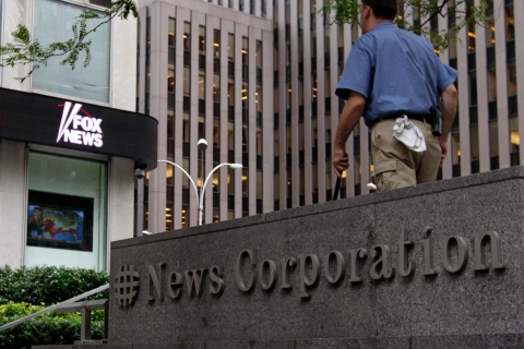The News Corporation building is seen in New York