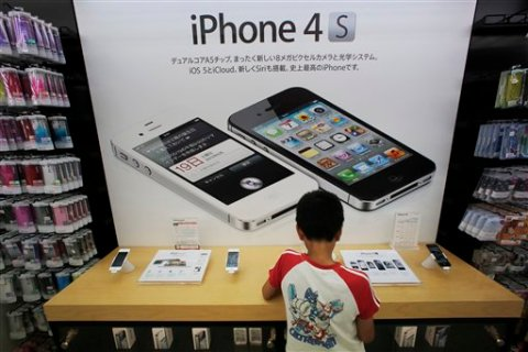 Japan Apple Samsung