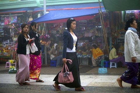 Burma Economy