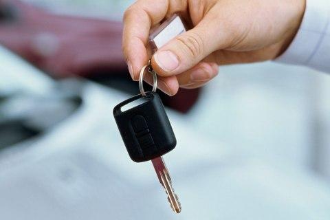 Car Sale 2013