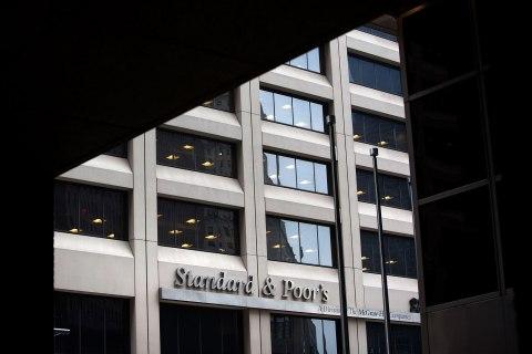 Standard & Poor's headquarters in New York, Feb. 5, 2013.