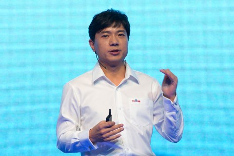 Robin Li, CEO Of Baidu And General Images From Baidu World Forum