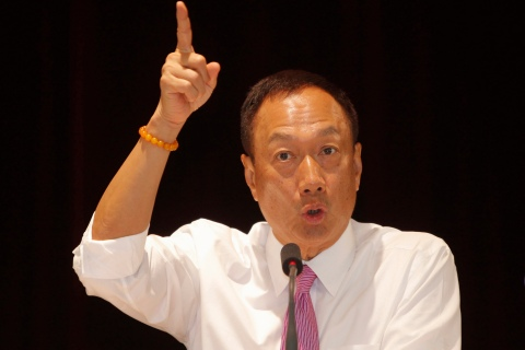 Hon Hai Precision Industry Co. Chairman Terry Gou Attends AGM