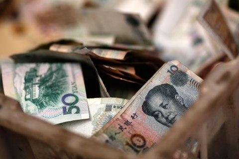 china_yuan_0226
